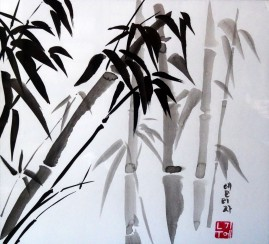 31x25-bambou-3-elisa-martin-encre-de-chine-2